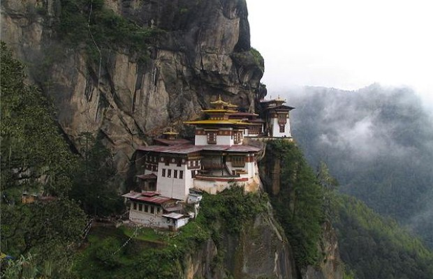 Spectacular views over Bhutan