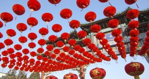 Chinese New Year is also known as Spring Festival