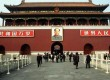 Visit Tiananmen Square on a school trip to China